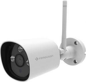Smart EYE 300 IP Cam - outdoor camera with motion detecting